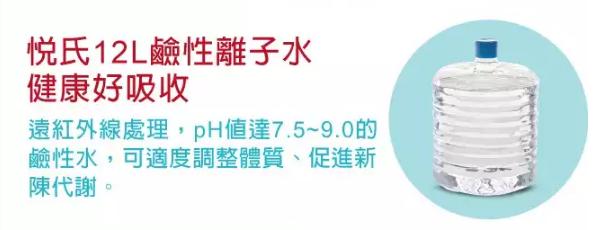 %e8%9e%a2%e5%b9%95%e5%bf%ab%e7%85%a7-2016-09-18-%e4%b8%8b%e5%8d%881-59-15